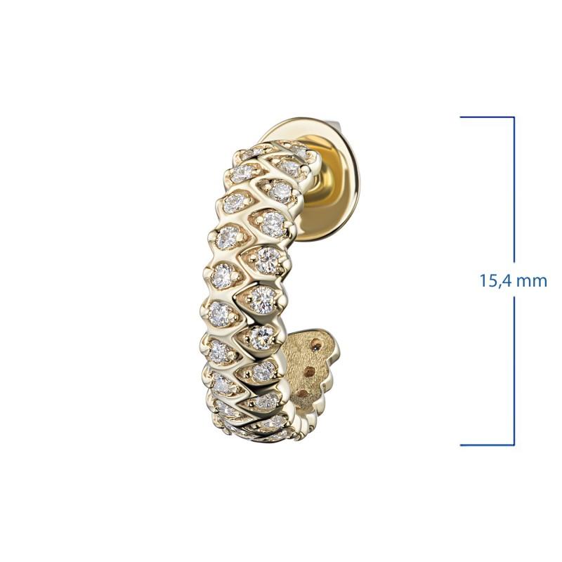 Пусеты из желтого золота с бриллиантом э0301пс12200014 (фото 3)