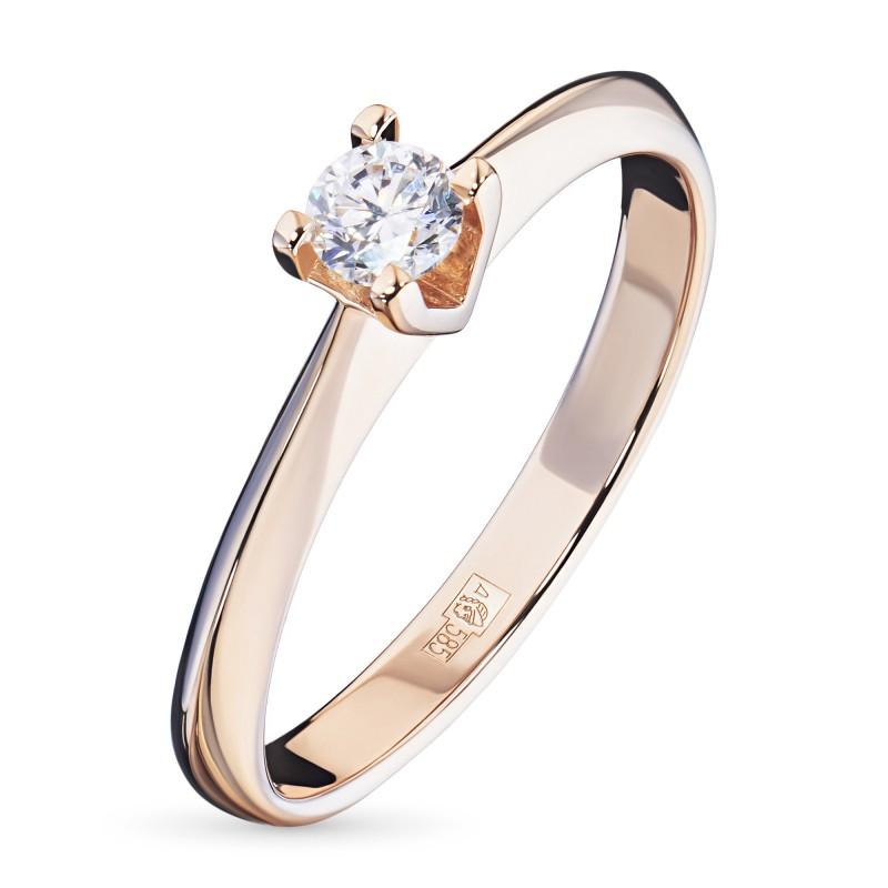 Кольцо из красного золота с бриллиантом э0201кц04203137
